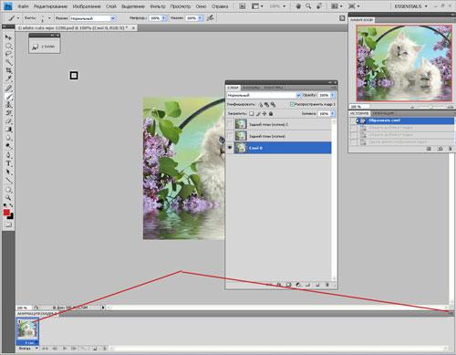 Как сделать анимацию воды 3 способами