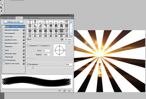 Как сделать лучи фотошоп