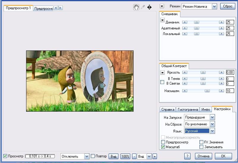 обработки фотошоп плагин фотографии для
