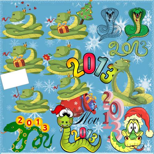Змеи к 2013 году на прозрачном фоне