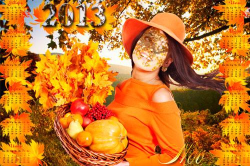 Женский календарь на 2013 год - Золотая осень