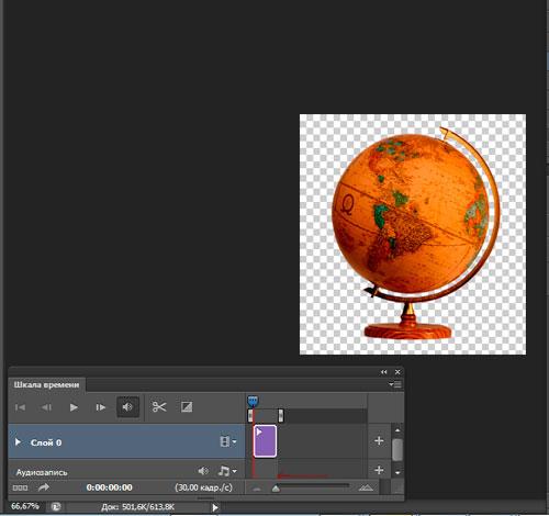 Создание 3D анимации крутящего шара или глобуса в программе Фотошоп во временной шкале
