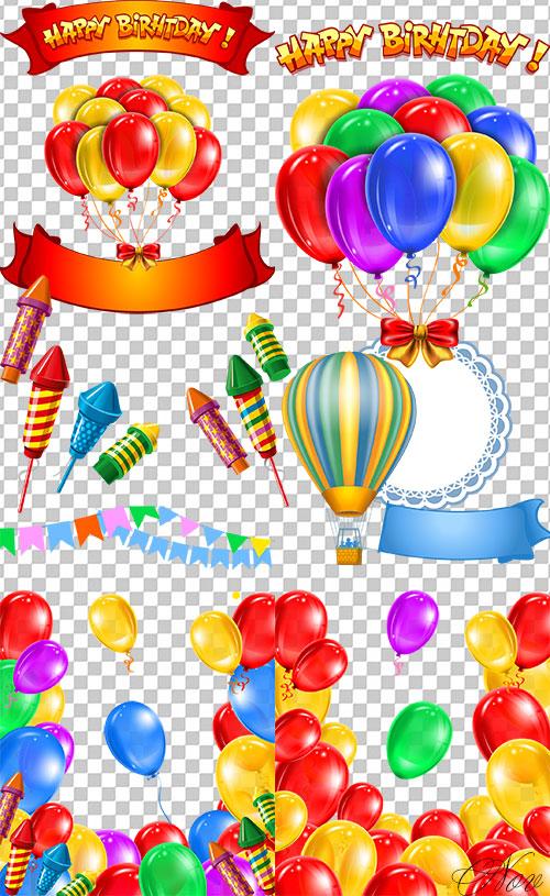 детский клипарт день рождения: