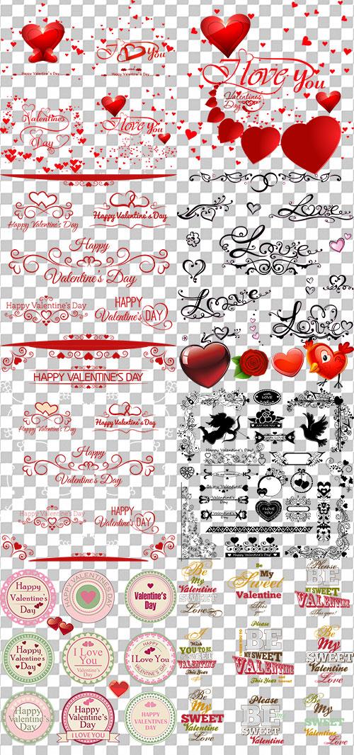 Скачать Клипарт - Романтический день ...: nov-designs.ru/cliparts-for-photoshop/cliparts-psd-png-for...